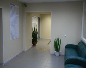 Городская больница 23 закупки